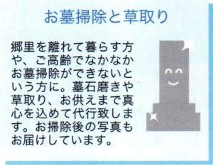 gaiyo_04